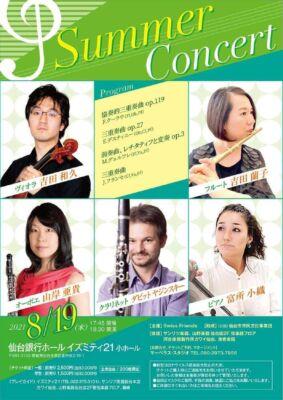 Summer Concertのサムネイル